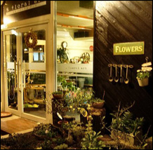 sfloralart(エスフローラルアート)店舗写真|山形・米沢のお花屋さんアレンジメントならお任せsfloralart(エスフローラルアート)